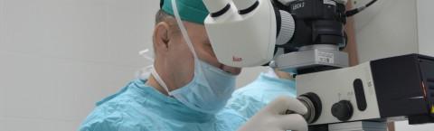 Глазная клиника ЛЭК